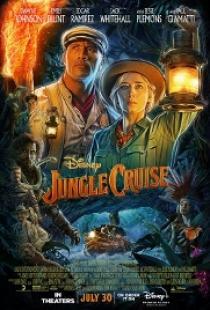 Круиз в джунглата / Jungle Cruise 2021