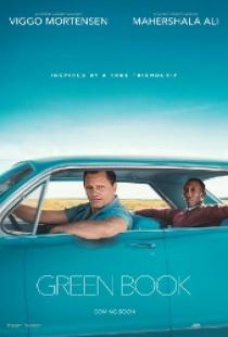 Зелената книга / Green Book (2018)