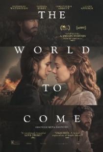 Моята половинка / The World to Come 2020