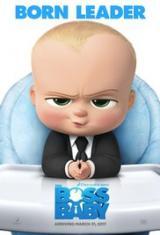 Бебе Бос / Boss Baby (2017)