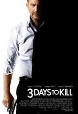 Три дни да убиеш