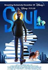 За душата / Soul 2020