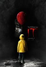 ТО / It (2017)