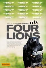 Четири Лъва